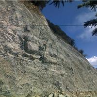 山体防护网 /柔性防护网/ 防山体滑坡防护网