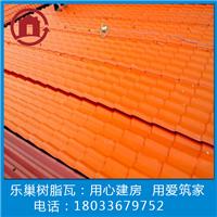 国检产品 合成树脂瓦 别墅瓦 屋顶瓦塑料瓦