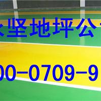上海停车场地坪包工包料多少钱
