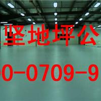 南京树脂环氧工厂地坪多少钱