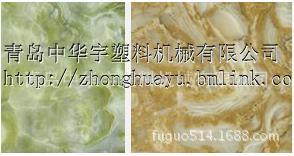 供应PVC高仿大理石板材生产线