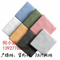 广场砖 室外砖 地板砖瓷砖 100*100 纯色
