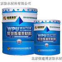 水性注浆液批发/价格优惠