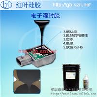 模块电源和线路板灌封胶密封硅胶