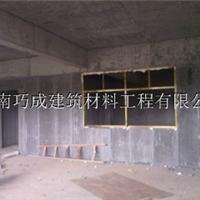 湖南GRC轻质隔墙板/长沙轻质隔墙板