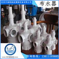 济宁洒水头分水器8T-80T水塔配件