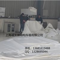 供应膜材加工制作安装设计