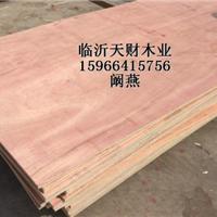 供应15mm包装板,18mm包装板