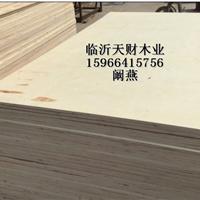 供应包装胶合板,临沂包装板