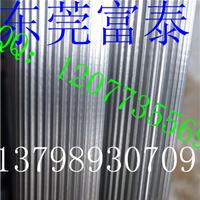 供应316不锈钢网纹棒?深圳316不锈钢易削棒