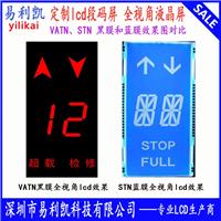 深圳液晶屏厂家,黑膜VATN,蓝膜STN易利凯