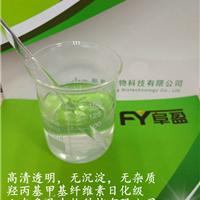 洗洁精专用羟丙基甲基纤维素广东厂家直销