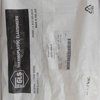 供应TPE  Versaflex? OM 3060-1