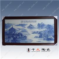 陶瓷瓷板画,大型陶瓷壁画