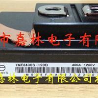 供应1MBI400S-120B