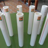 供应纯进口原料生产PP-R管