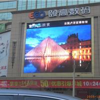 户外P10全彩1R1G1B全晶元管芯LED电子大屏幕工程