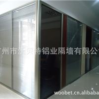 供应品牌沃贝特办公室玻璃隔断,广州附近承接工地