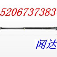 供应TG型预置式扭力扳手