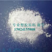 供应美国苏威Solvay Polymist聚四氟乙烯微粉