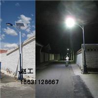 张家口太阳能路灯厂家有吗?