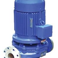 供应IHG不锈钢离心泵|化工泵厂家|不锈钢化工泵
