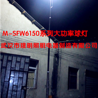 专业生产移动照明车灯-拖拉式移动照明灯塔 LED灯具