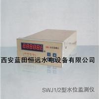 供应水电自动化SWJ-1型水位监测仪/水位仪SWJ-1技术