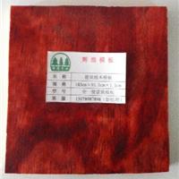 北京建筑模板 北京建筑模板供应 北京建筑模板价格