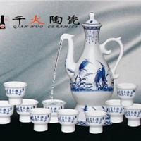 供应自动倒酒具 显影杯 景德镇陶瓷酒具