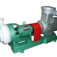 供应FSB型氟塑料合金化工泵
