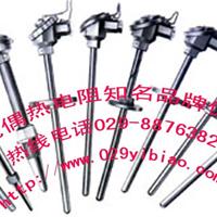 供应WSSP热套式双金属温度计、压簧式固定热电偶