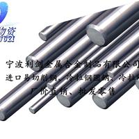 环保航空铝材7075 优质7075六角铝棒