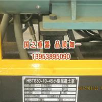 防爆矿用混凝土泵-煤矿用-柱塞/液动/两种自动润滑