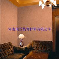 河南郑州墙艺漆纳米液体壁纸十大品牌漆开封濮阳钻石漆施工加盟