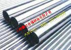 供应5052>H112>铝板>铝棒