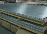 供应SKH-55钢材/SKH-55模具钢性能参数