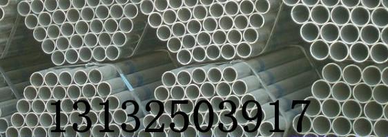 热镀锌ERW焊接方管 薄壁焊管