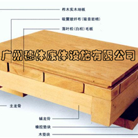 专业体育木地板安装、木地板施工