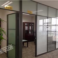 义乌高隔墙、高隔断、玻璃隔断、环保高隔间。