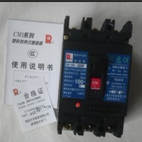 塑壳断路器CM1-160M/3300
