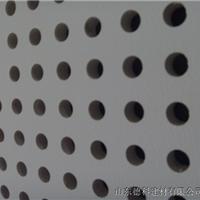 供应纸面石膏板穿孔
