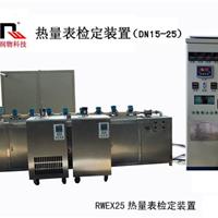 供应热能表检定装置