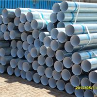 供应广钢钢塑管