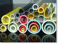 供应:玻璃钢圆管--玻璃钢拉挤型材(图)