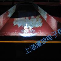 供应无缝拼接全息投影幻影成像专用玻璃金字塔