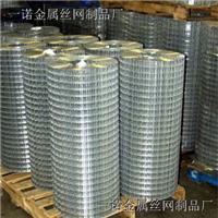 镀锌电焊网片*杭州焊接钢丝网*河北电焊网片[耐腐蚀,强度大]