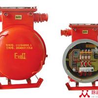 供应QBZ矿用隔爆型真空电磁起动器