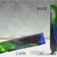 供应琉璃砖 彩色玻璃砖 琉璃建材砖生产厂