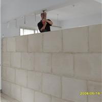 供应轻质砖,隔断墙,轻质隔墙,环保砖,石膏砌块,空心砖
